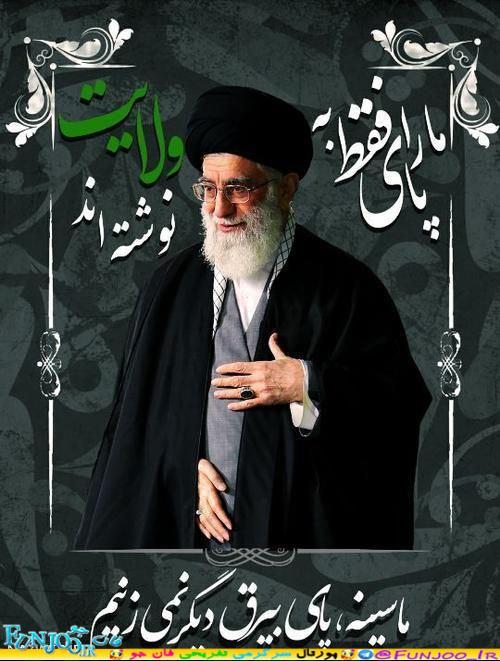 توصیه های مقام معظم رهبری درباره خرید کالای ایرانی